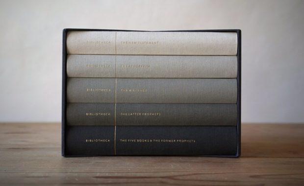 Bibliotheca Giveaway